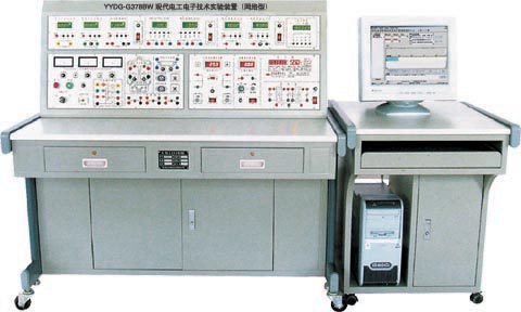 现代电工电子技术实验装置