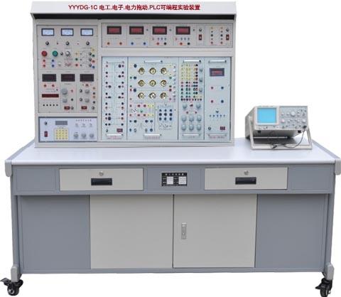 电工电子电力拖动.PLC实验装置