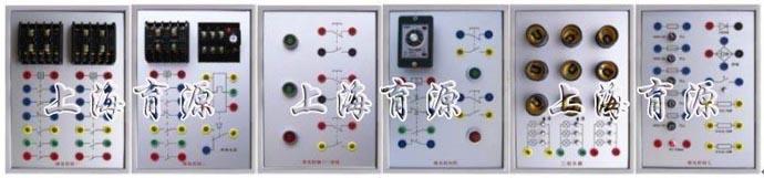 电拖直流电机实验室成套设备:上海育