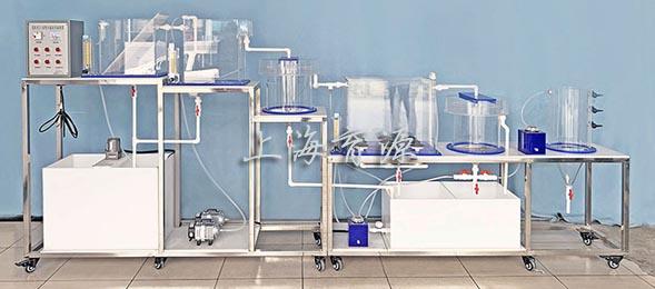 普通活性污泥法污水处理实验装置