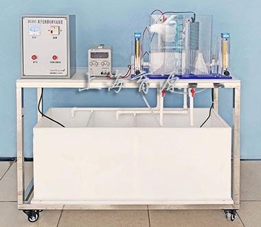隔膜电解实验装置