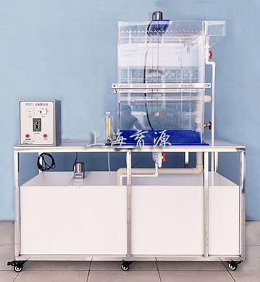水解酸化池