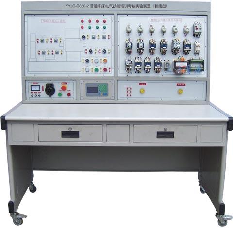 C650-2型普通车床电气技能培训考核实验装置