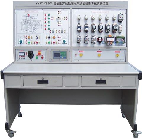 X62W型万能铣床fun88体育备用及技能考核装置