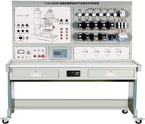 Z3040B型摇臂钻床电气技能培训考核实验装置