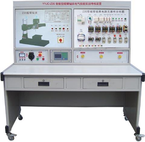 摇臂钻床电气技能培训考核实验装置