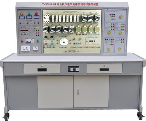 综合机床电气电路bwin登录入口考核鉴定装置