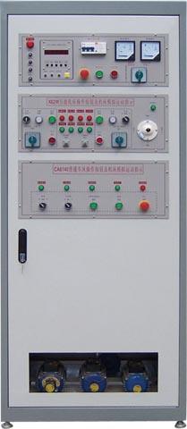机床电气技能bwin登录入口考核鉴定装置