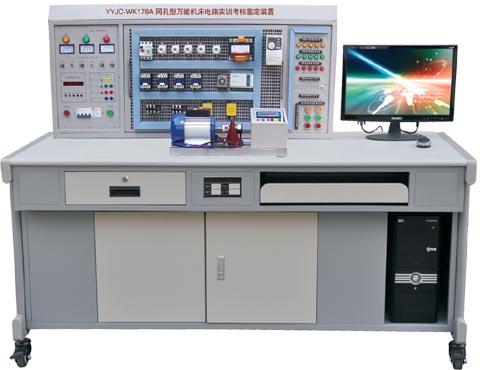 网孔型万能机床电路fun88体育备用考核鉴定装置