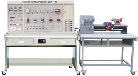 C6140普通车床电气技能fun88体育备用考核装置