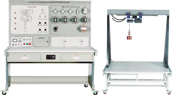 PDH电动葫芦电气技能bwin登录入口考核装置