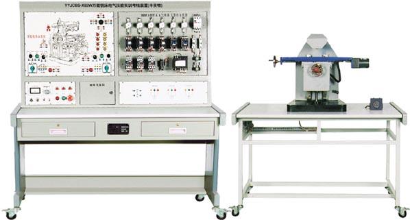 X62W万能铣床电气技能bwin登录入口考核装置
