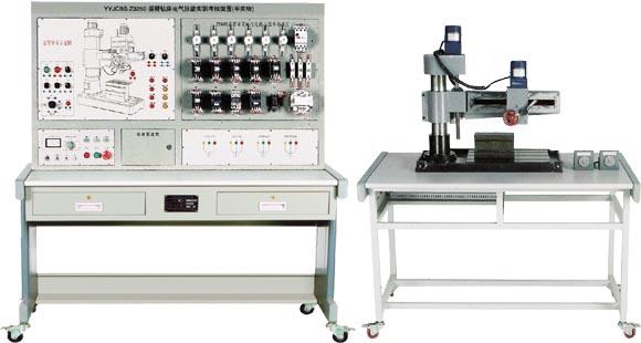 Z3250摇臂钻床电气技能bwin登录入口考核装置