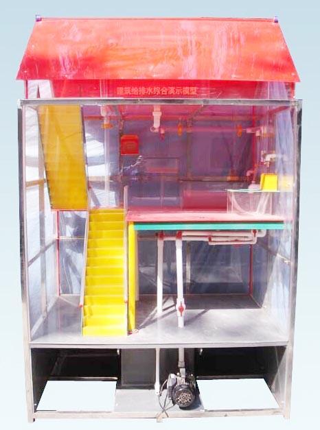 建筑给排水综合演示模型
