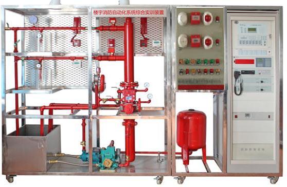 楼宇消防自动化系统综合bwin登录入口装置