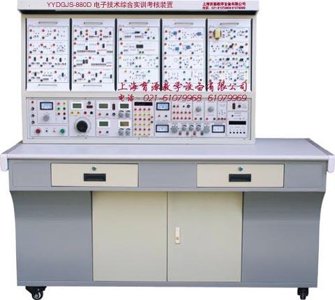 电子技术综合fun88体育备用考核装置