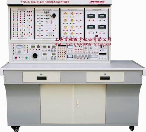 电工电子综合技术fun88体育备用考核装置