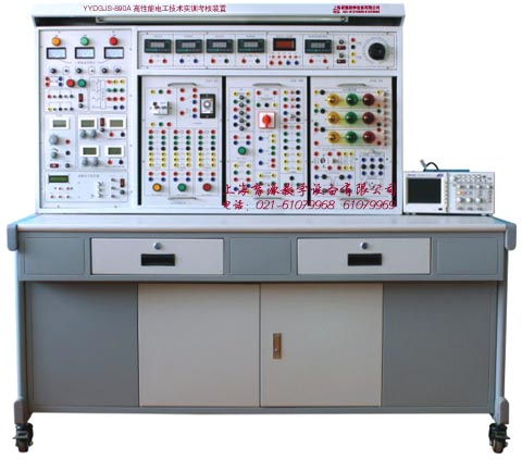 高性能电工技术fun88体育备用考核装置