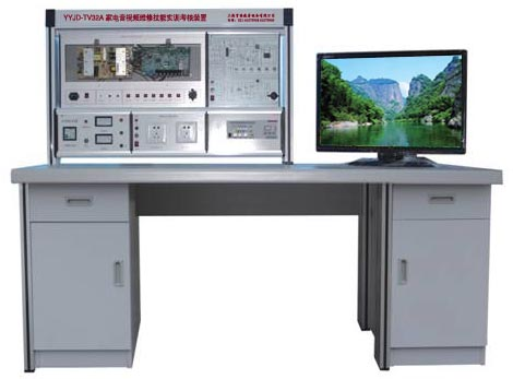 家电音视频维修技能bwin登录入口考核装置