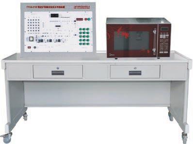 微波炉维修技能bwin登录入口考核装置