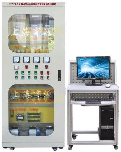 地源热泵中央空调bwin登录入口装置