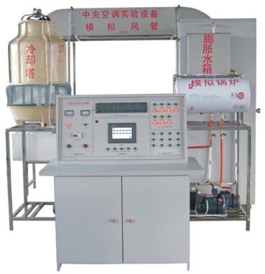 PLC控制中央空调实验设备
