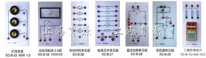 单元盒板面电路符号用最新国家标准