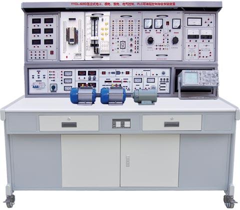 立式电工、模电、数电、电气控制、PLC可编程控制综合实验装置