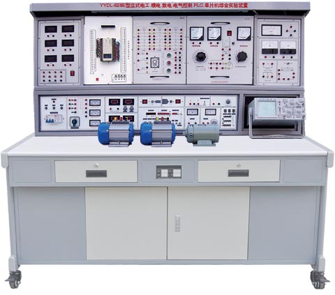 立式电工.模电.数电.电气控制.PLC.单片机综合实验装置