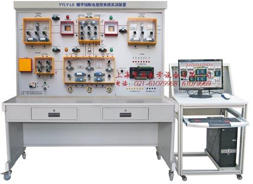 楼宇供配电监控系统fun88体育备用装置