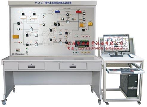 楼宇冷冻监控系统fun88体育备用装置