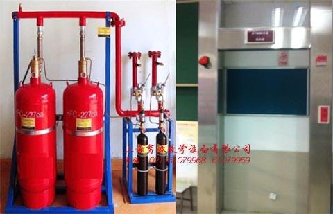 气体灭火系统fun88体育备用装置