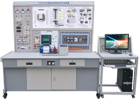 自动控制技术bwin登录入口装置