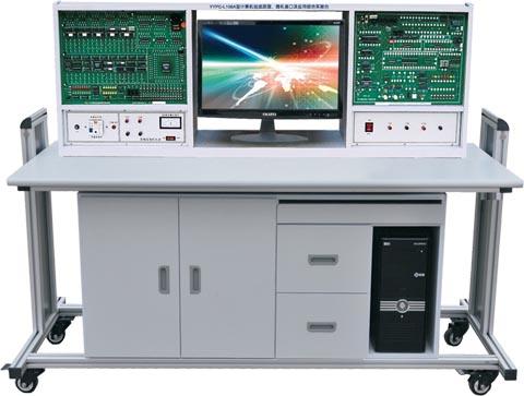 计算机组成原理、微机接口及应用综合实验台