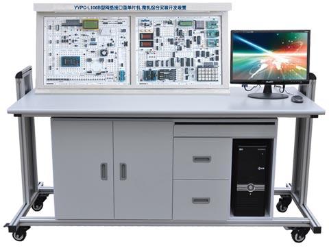 网络接口型单片机·微机综合实验开发装置