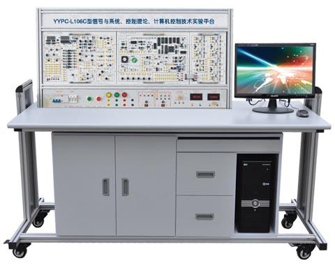 信号与系统·控制理论·计算机控制技术实验台