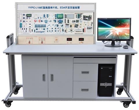高级单片机、EDA开发实验装置