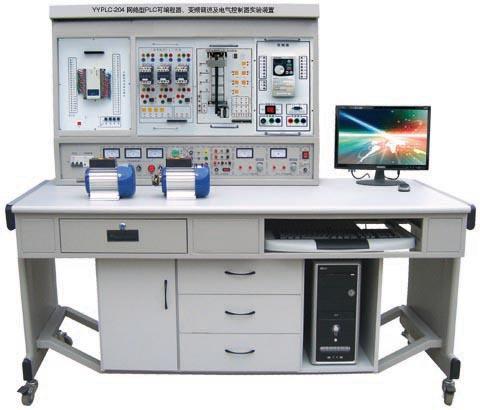 网络型PLC可编程控制器实验装置