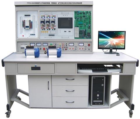 网络型PLC可编程控制器、变频调速、电气控制及单片机实验开发系统综合实验装置