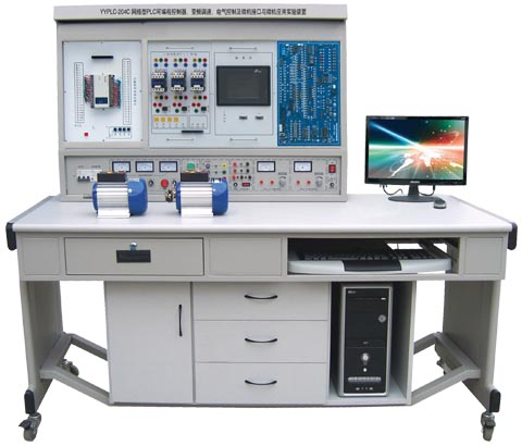 网络型PLC可编程控制器、变频调速、电气控制及微机接口与微机应用实验装置