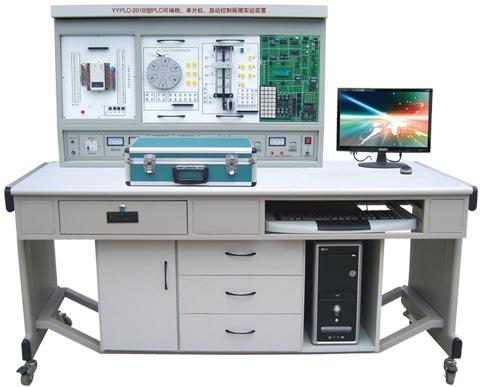 PLC可编程控制器及单片机实验开发系统综合实验实验台