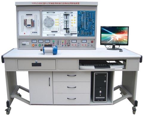 PLC可编程控制及单片机开发系统综合实验装置