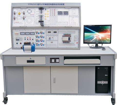 PLC可编程控制器fun88体育备用装置