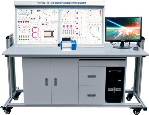 网络型PLC可编程控制实验装置