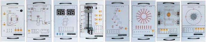 PLC可编程控制器实验挂箱