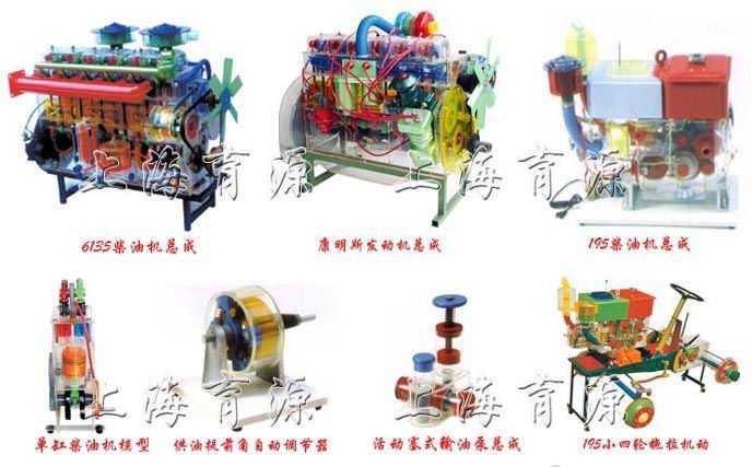 透明柴油机模型