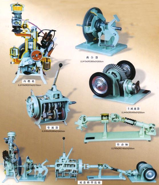 全铝制EQ1090型汽车发动机及底盘模型