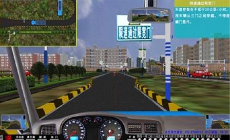 """符合""""公安部123号令""""考评规则,新版汽车驾驶模拟器软件"""