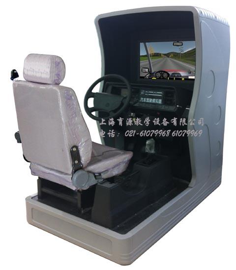 新版汽车驾驶模拟器