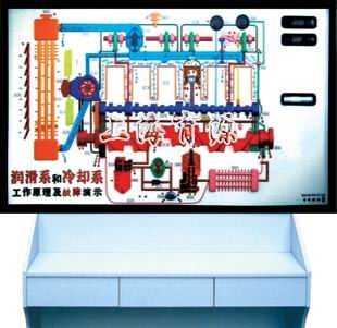 发动机润滑系、冷却系工作原理及故障演示台